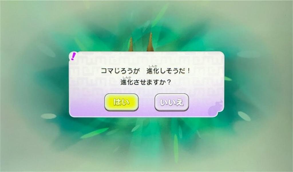 f:id:akirapuch:20200617085552j:image