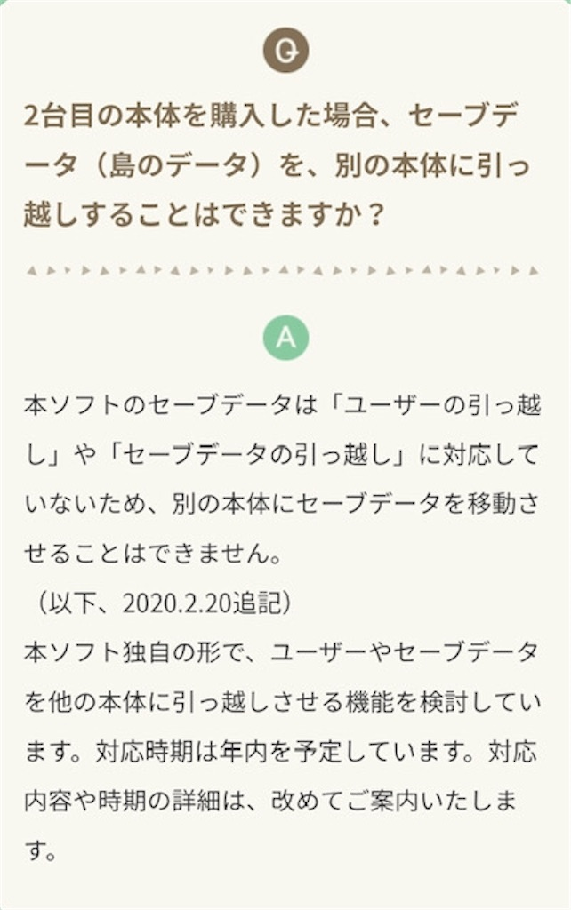 f:id:akirapuch:20200625082453j:image