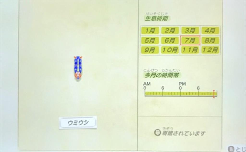 f:id:akirapuch:20200705110047j:image