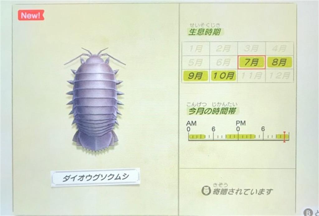 f:id:akirapuch:20200705110117j:image