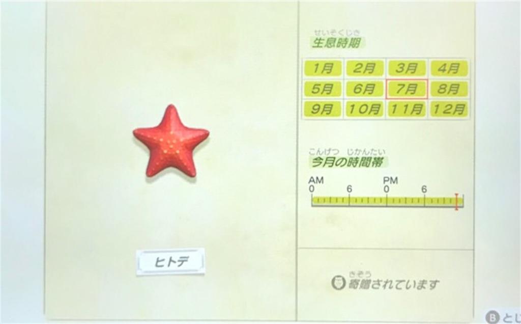 f:id:akirapuch:20200705110139j:image