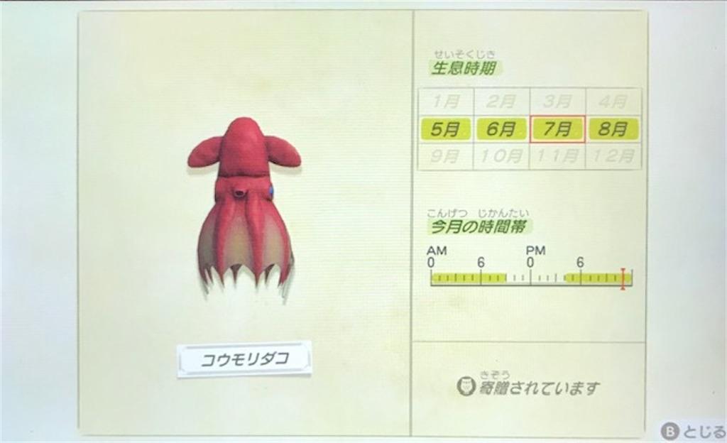 f:id:akirapuch:20200705110143j:image