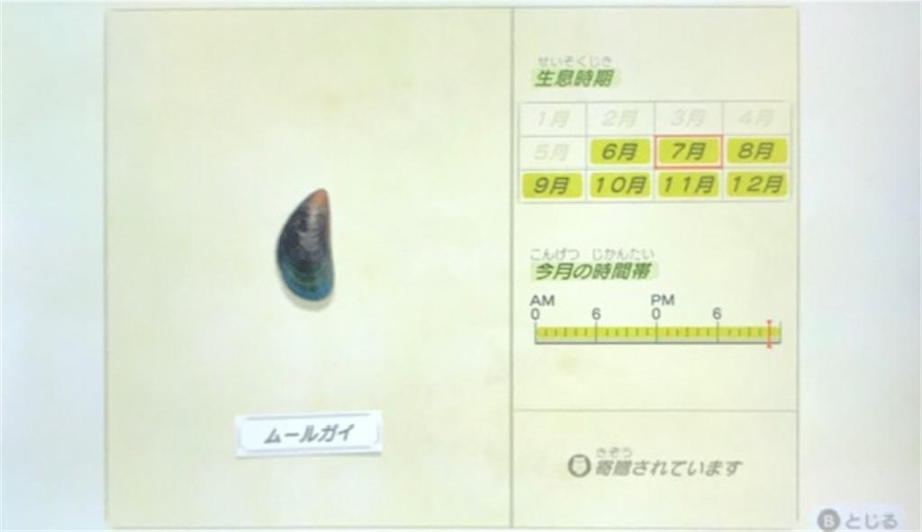f:id:akirapuch:20200705110158j:image