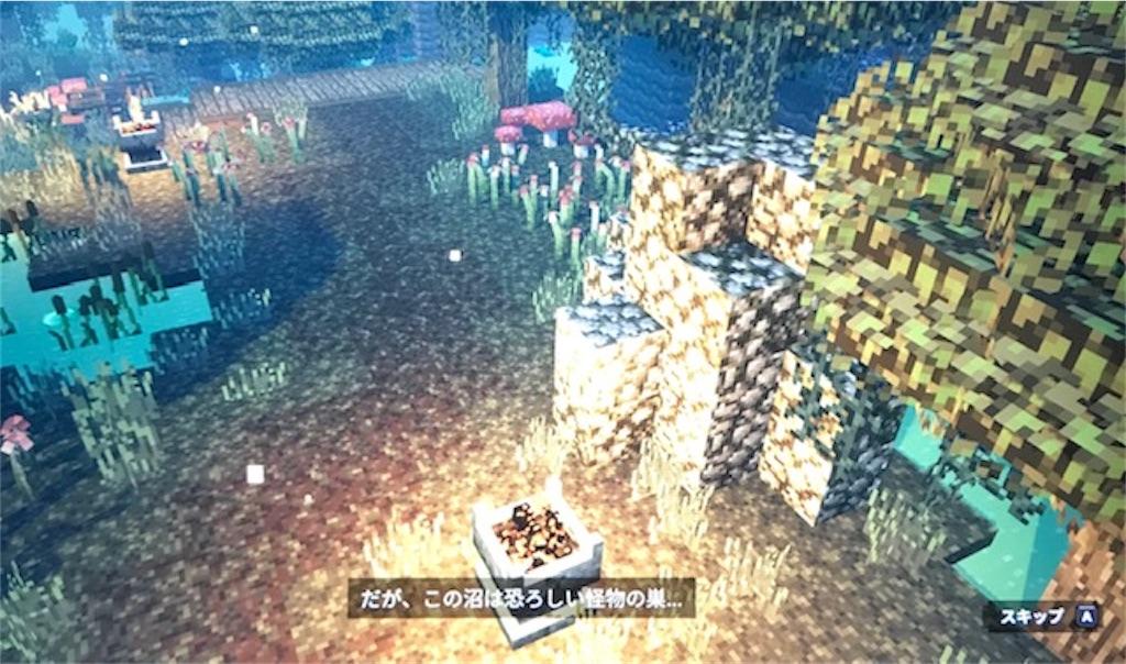 f:id:akirapuch:20200706110025j:image