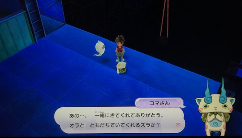 f:id:akirapuch:20200708101524j:image