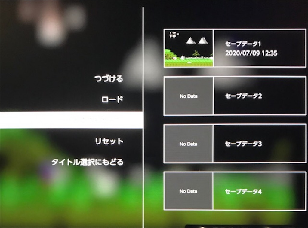 f:id:akirapuch:20200712101930j:image