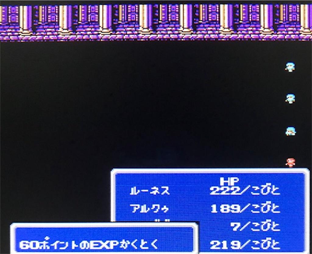 f:id:akirapuch:20200716223822j:image
