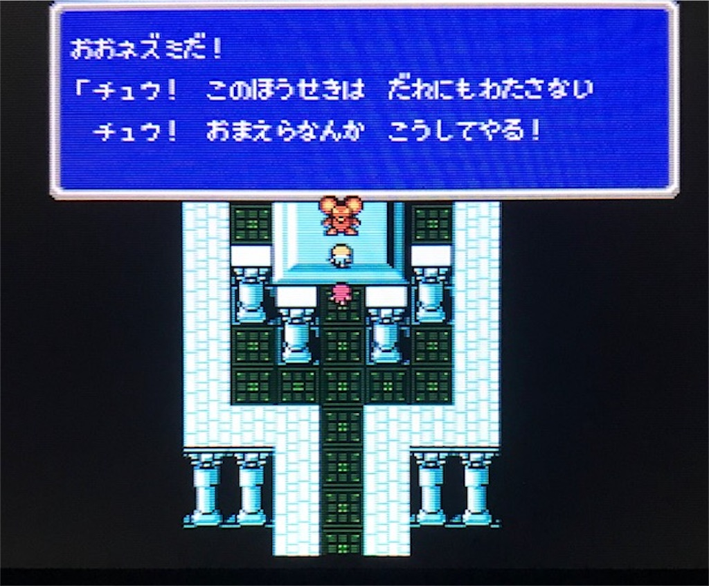 f:id:akirapuch:20200716223859j:image