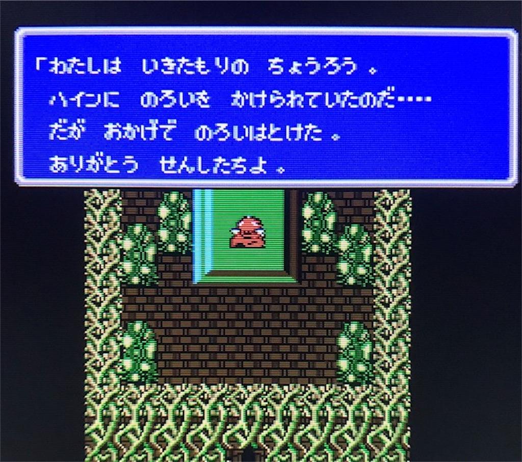 f:id:akirapuch:20200720102739j:image