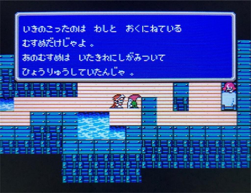 f:id:akirapuch:20200721082052j:image