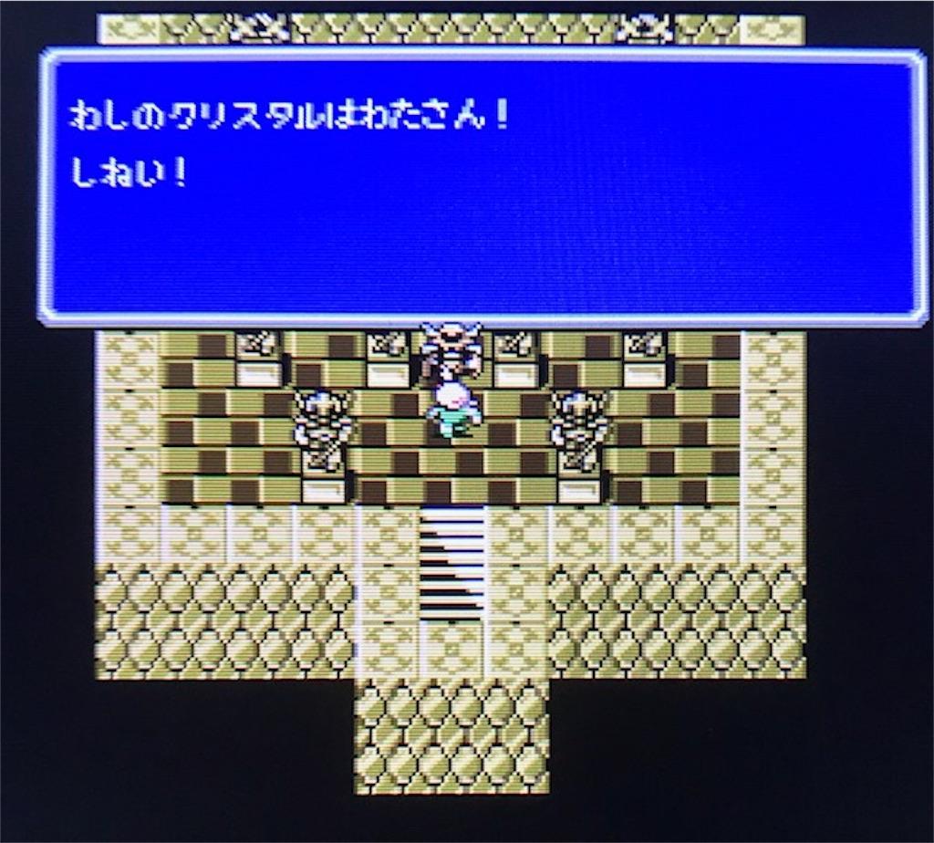 f:id:akirapuch:20200722083004j:image