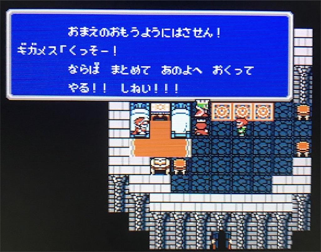 f:id:akirapuch:20200723085218j:image