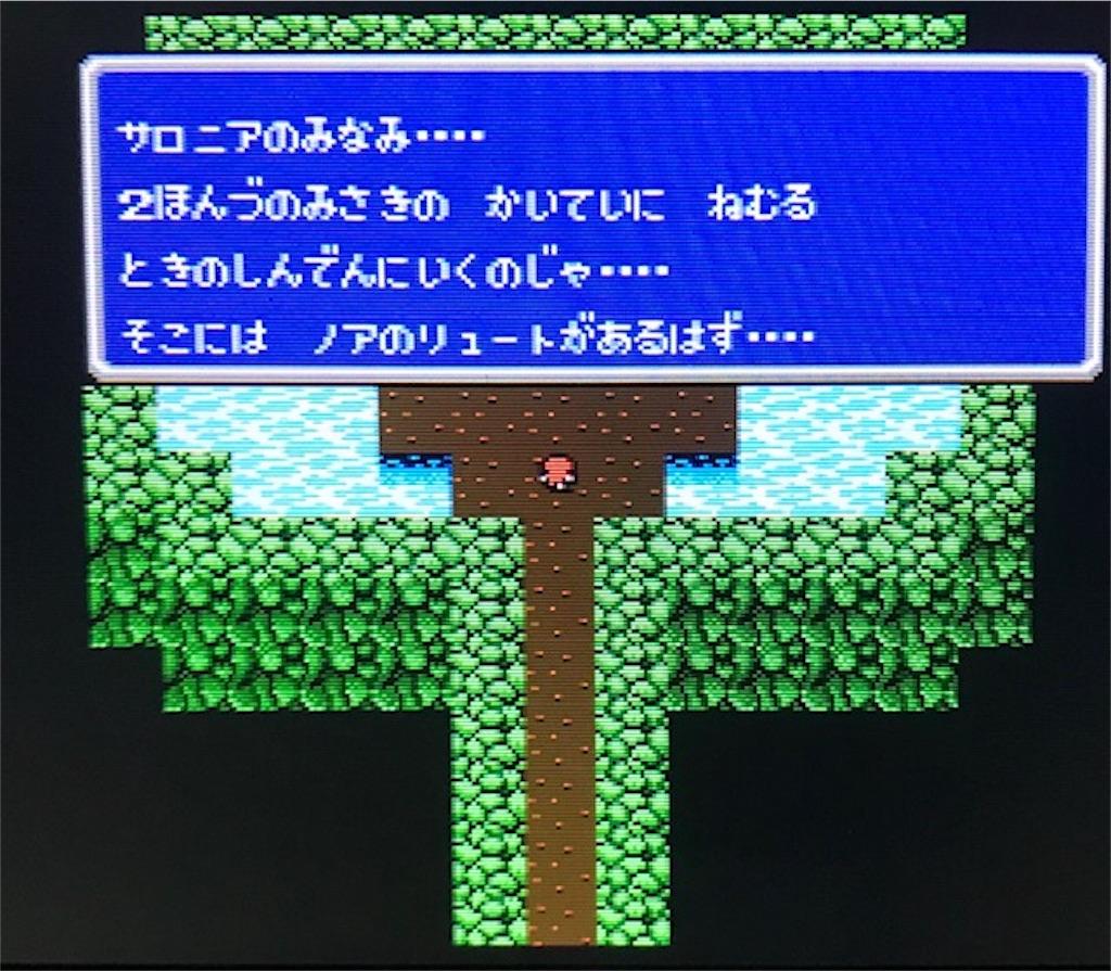 f:id:akirapuch:20200724082029j:image