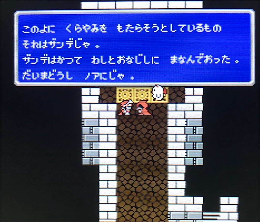 f:id:akirapuch:20200724082043j:image