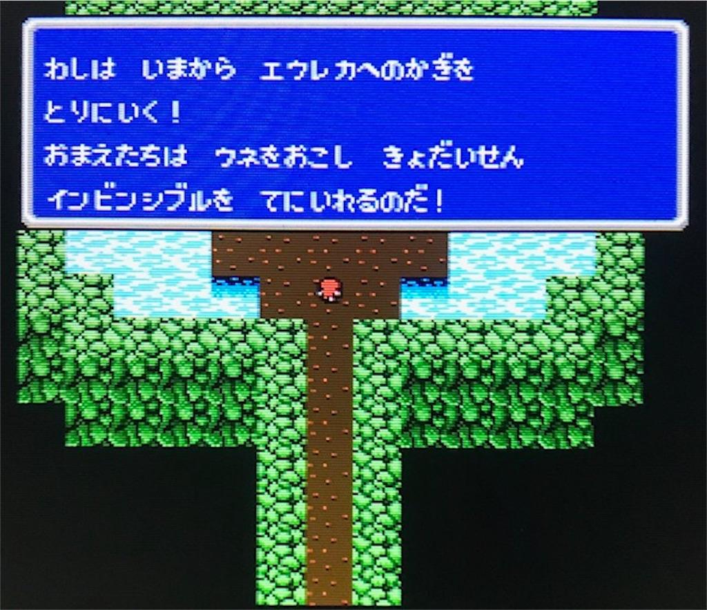 f:id:akirapuch:20200724082101j:image
