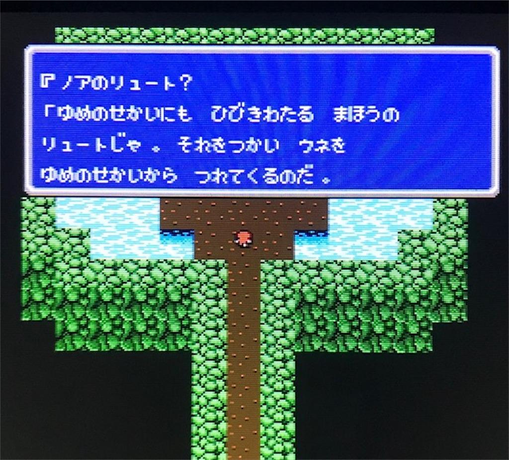 f:id:akirapuch:20200724082108j:image