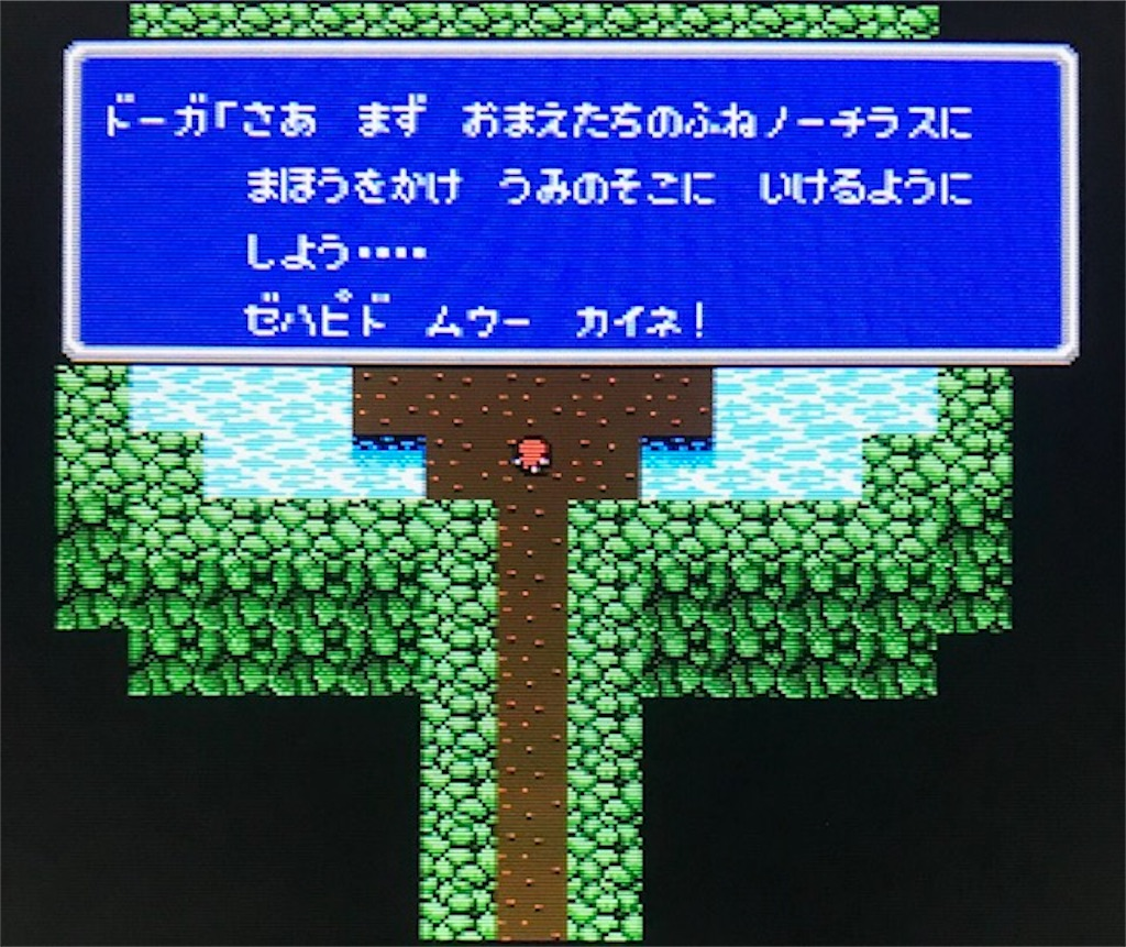 f:id:akirapuch:20200724082114j:image