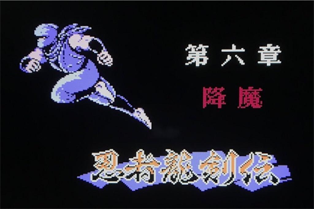 f:id:akirapuch:20200726082308j:image