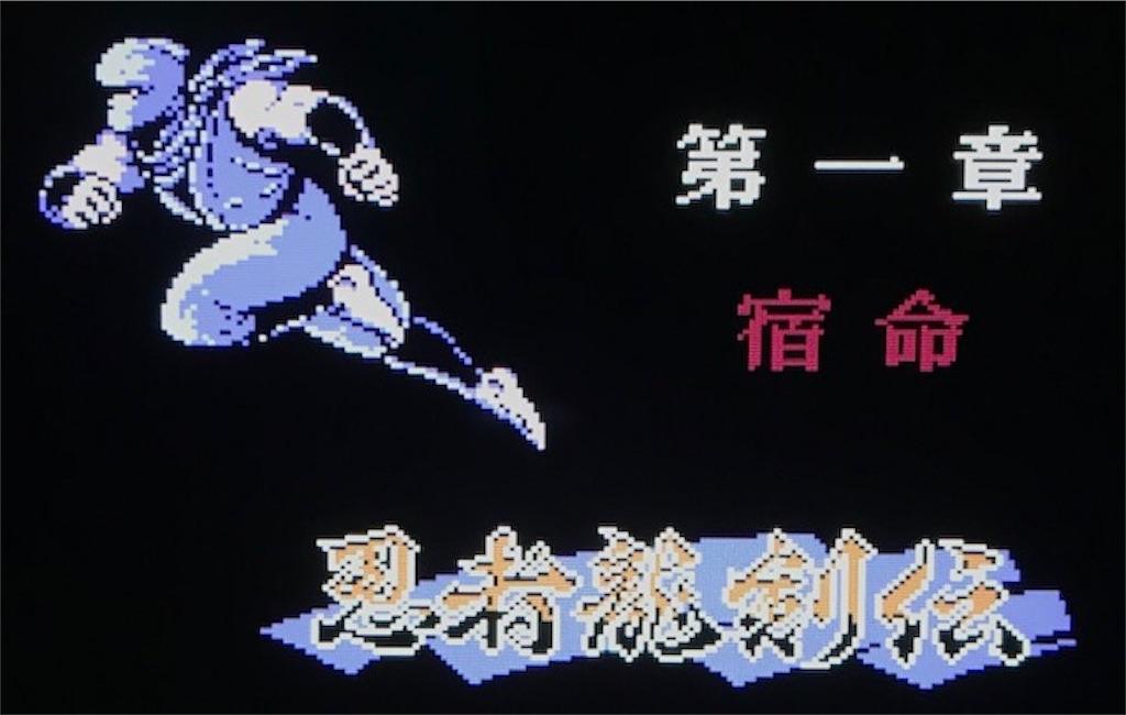 f:id:akirapuch:20200726082330j:image