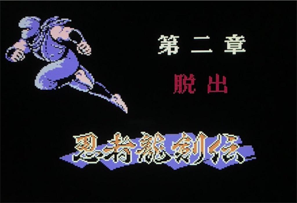 f:id:akirapuch:20200726082336j:image