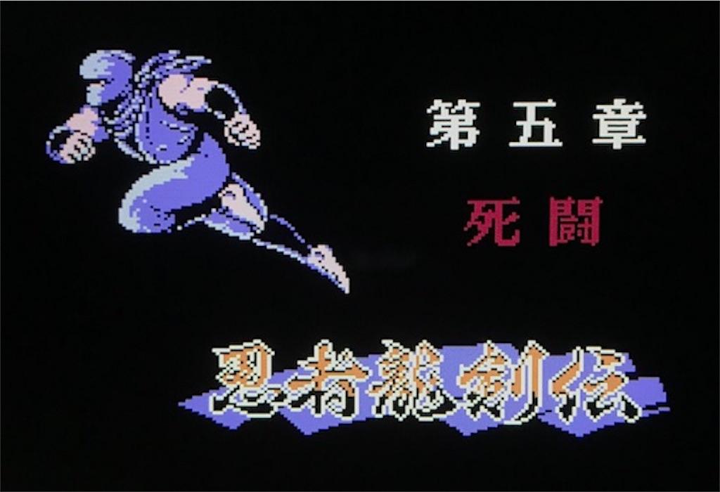 f:id:akirapuch:20200726082453j:image