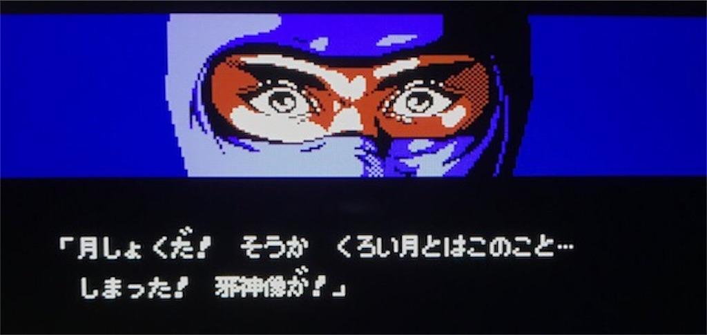 f:id:akirapuch:20200726082544j:image