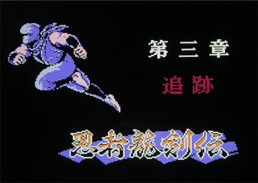f:id:akirapuch:20200726082614j:image