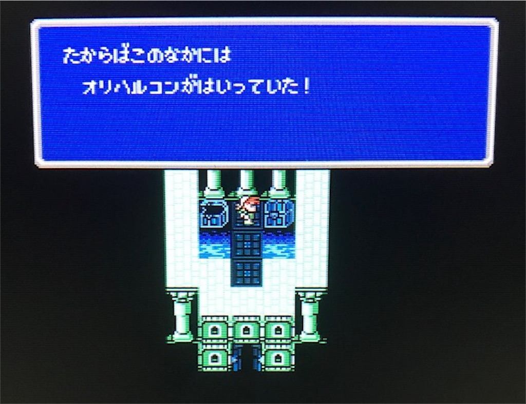 f:id:akirapuch:20200807101342j:image