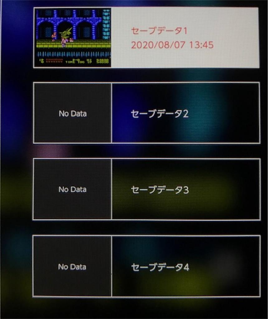 f:id:akirapuch:20200809082610j:image
