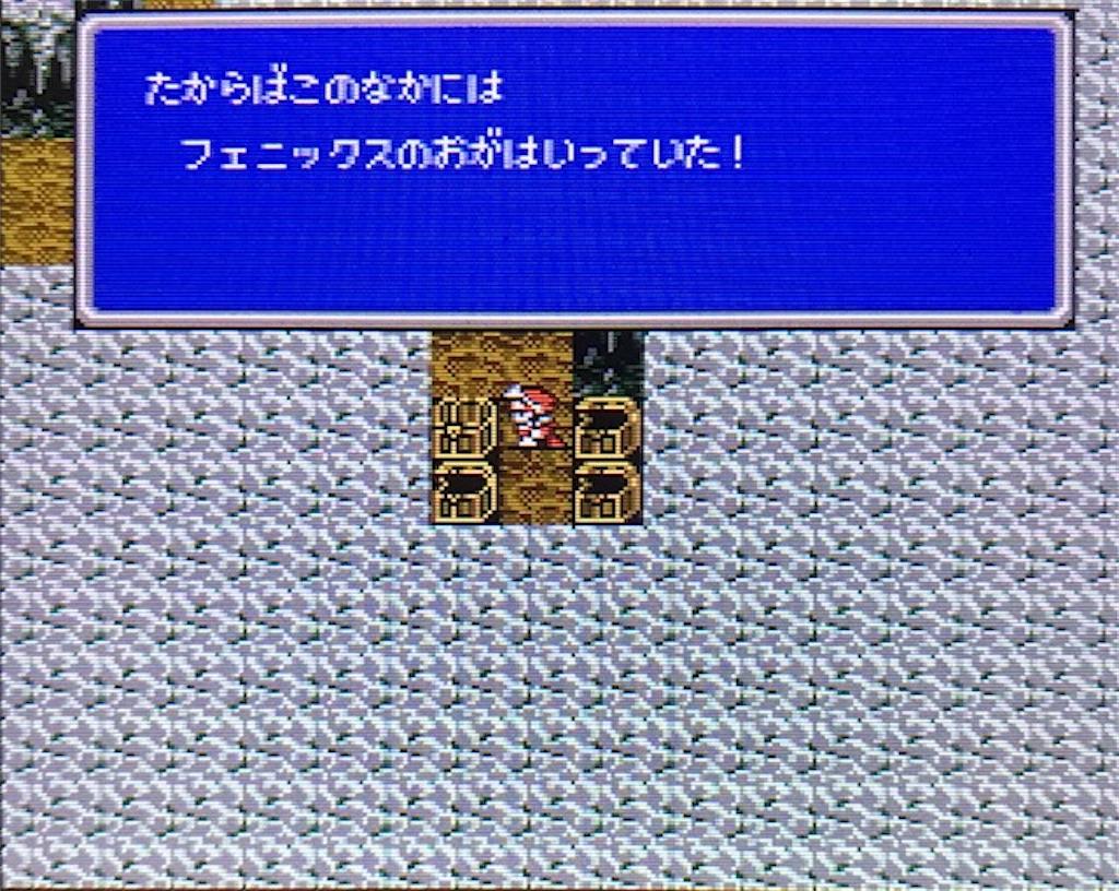 f:id:akirapuch:20200809134540j:image