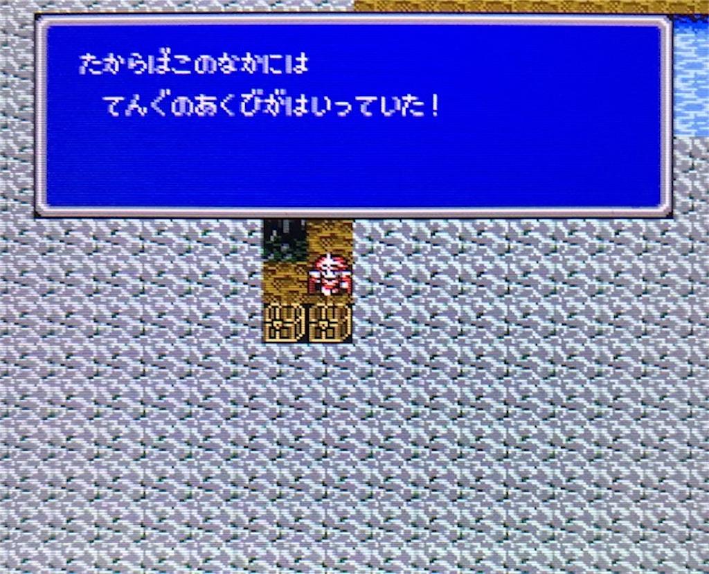 f:id:akirapuch:20200809134611j:image