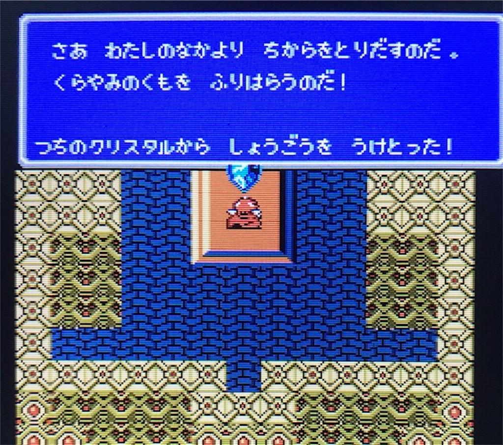 f:id:akirapuch:20200810122452j:image
