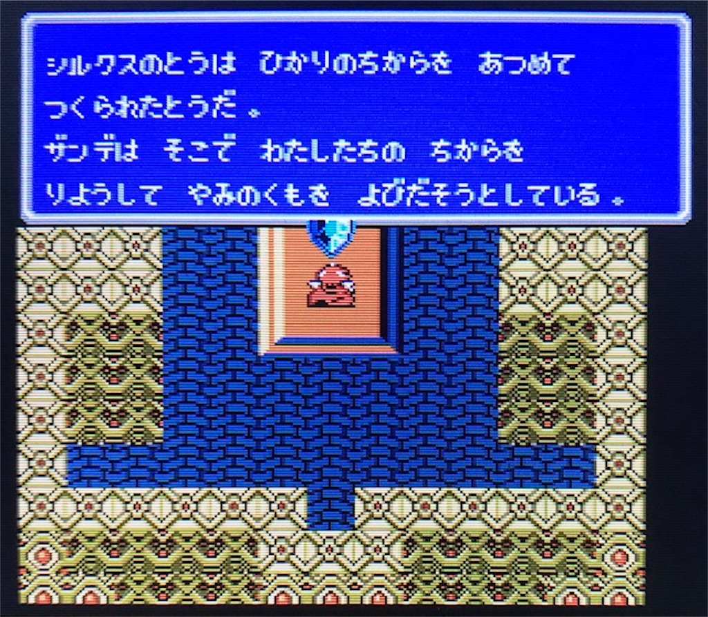 f:id:akirapuch:20200810122601j:image