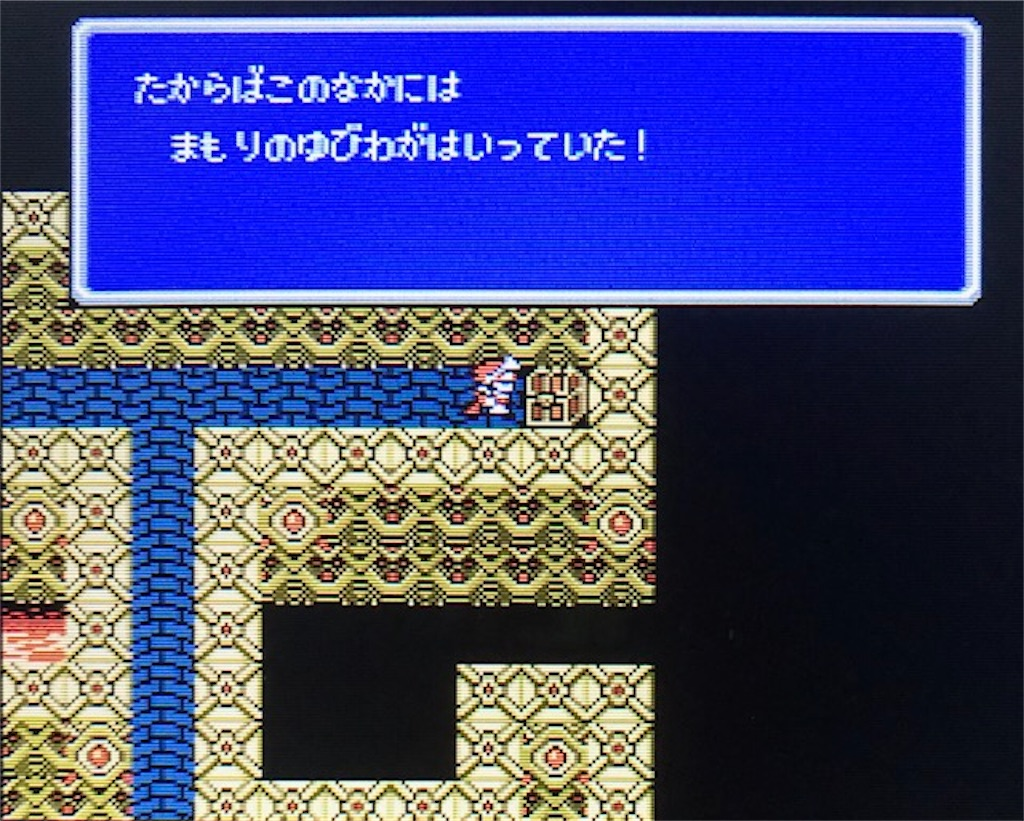 f:id:akirapuch:20200810122617j:image