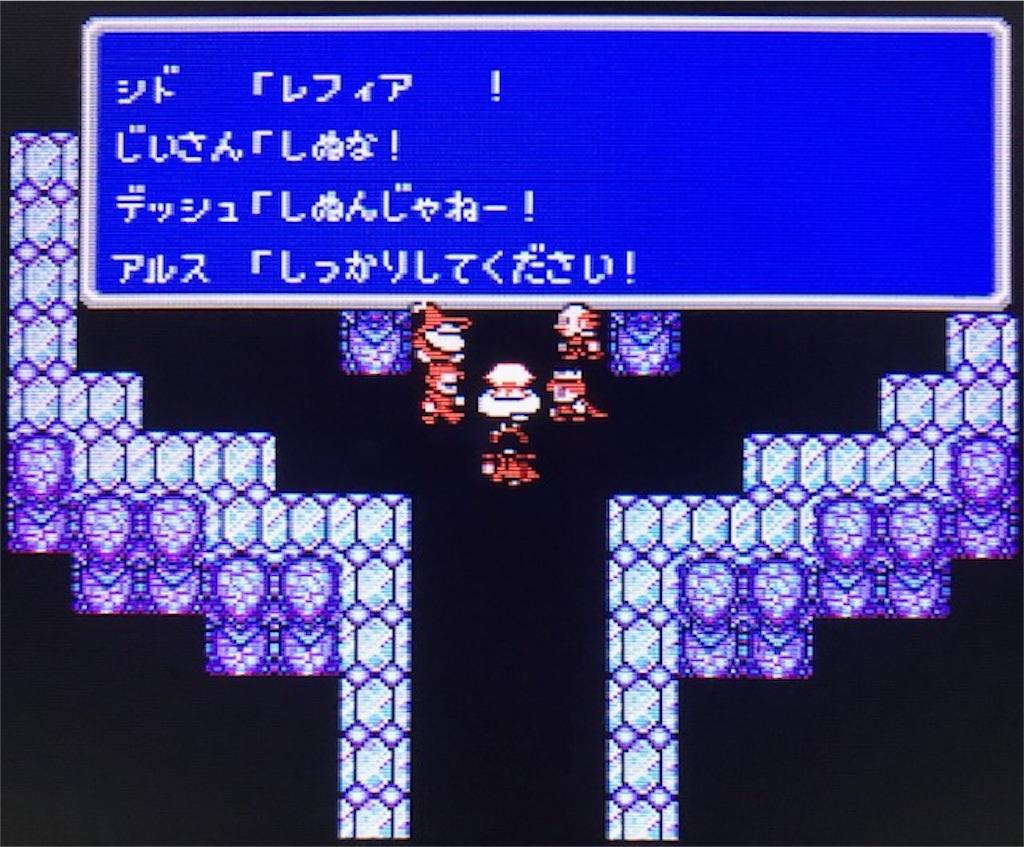 f:id:akirapuch:20200811132939j:image