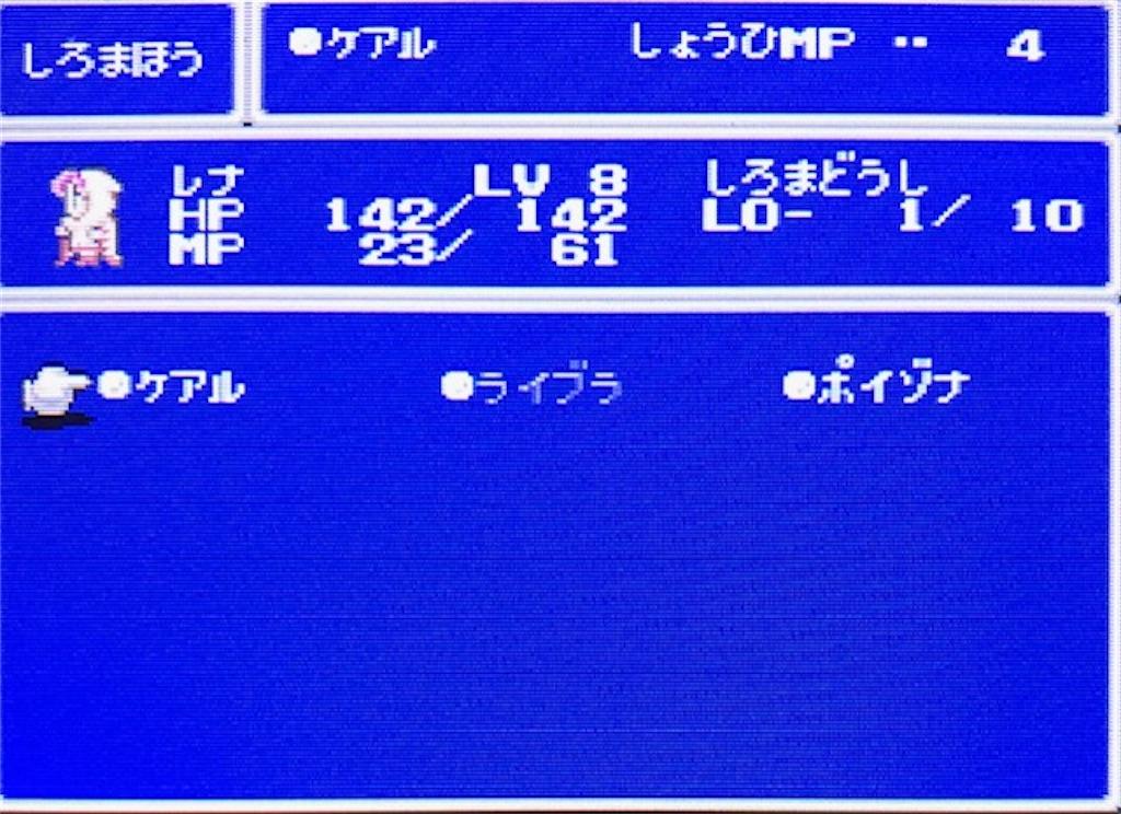 f:id:akirapuch:20200821124609j:image