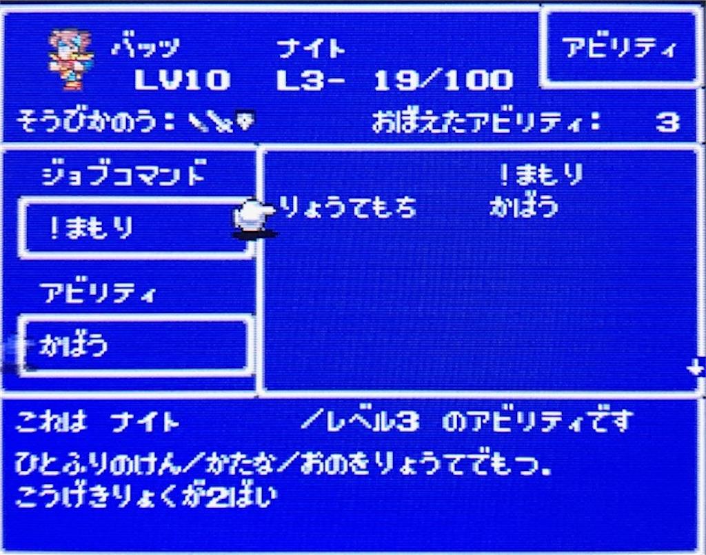 f:id:akirapuch:20200821130154j:image