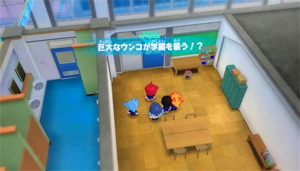 f:id:akirapuch:20200822081329j:image