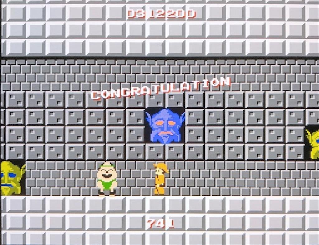 f:id:akirapuch:20200823080523j:image