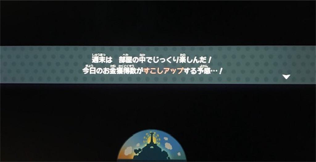 f:id:akirapuch:20200823094044j:image