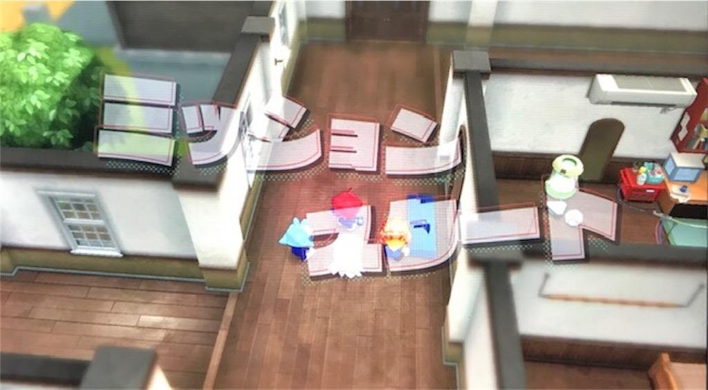 f:id:akirapuch:20200824092620j:image