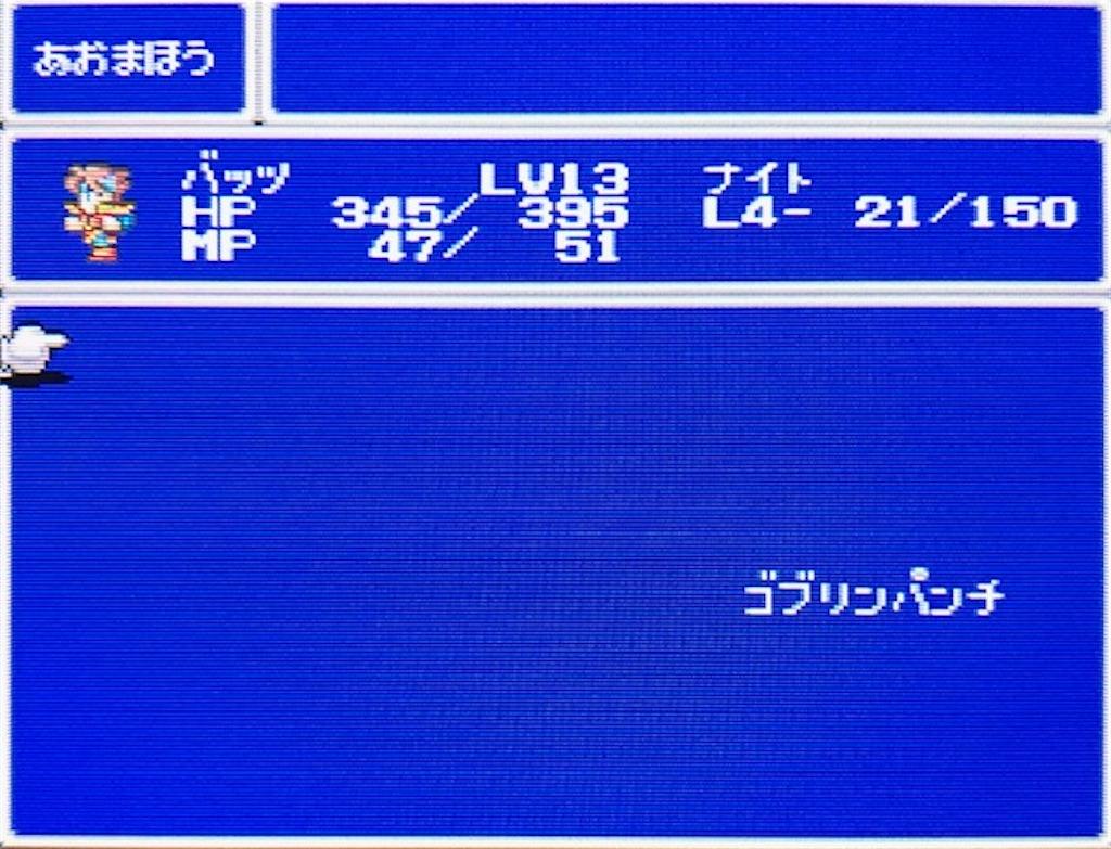 f:id:akirapuch:20200825100833j:image