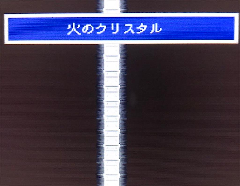 f:id:akirapuch:20200825111435j:image