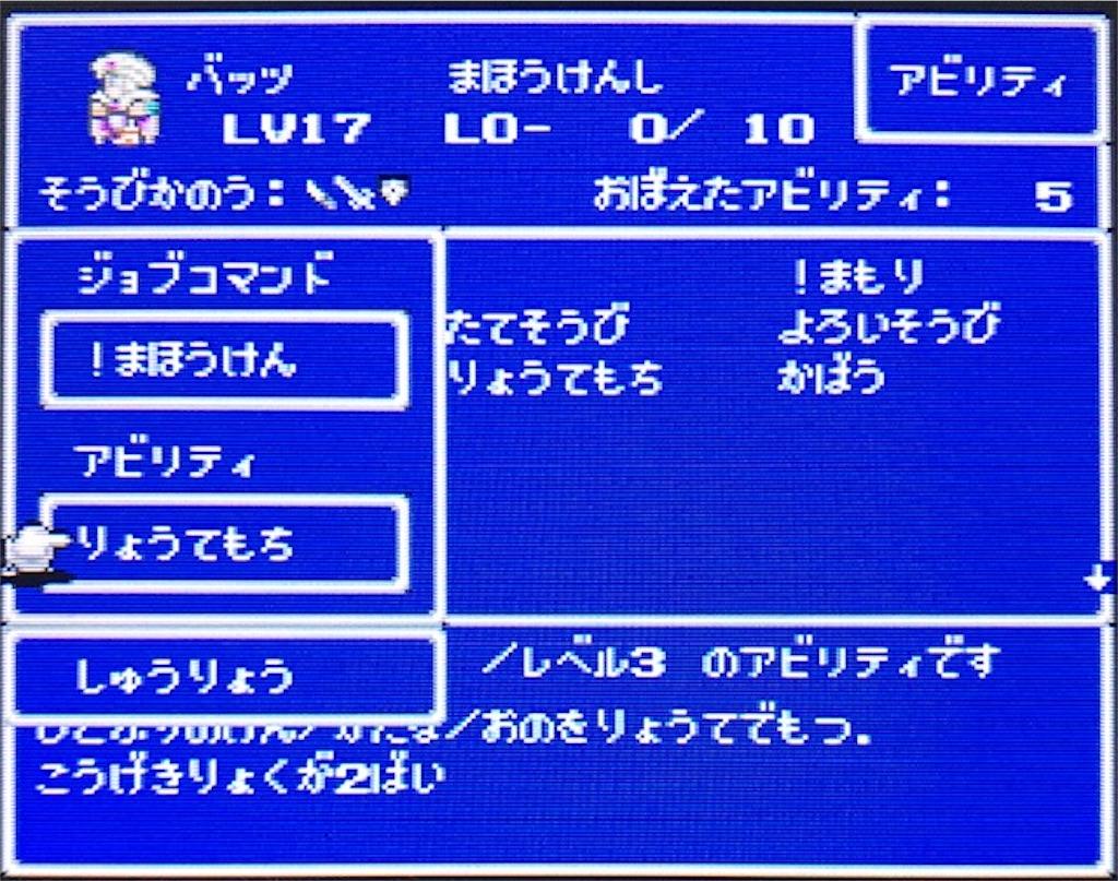 f:id:akirapuch:20200825111601j:image