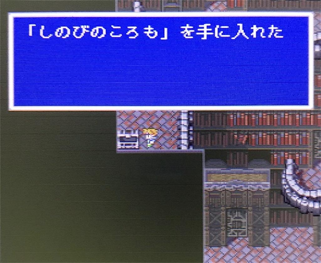 f:id:akirapuch:20200828110141j:image