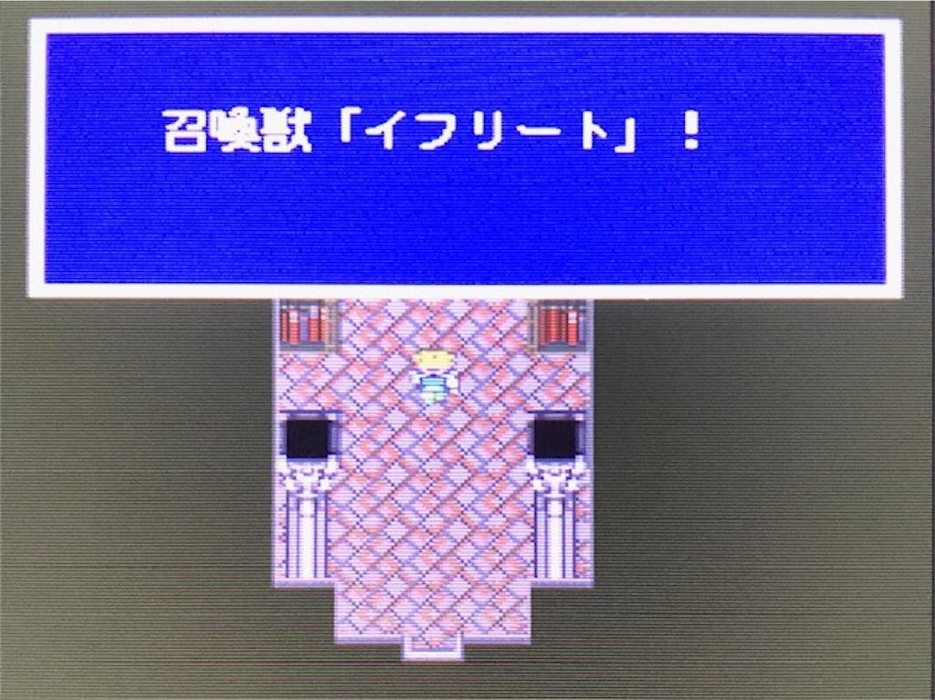 f:id:akirapuch:20200828110204j:image