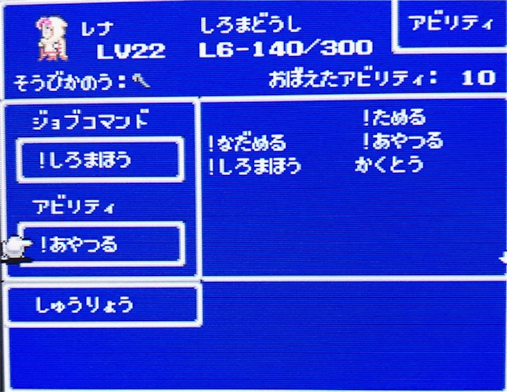 f:id:akirapuch:20200828110251j:image