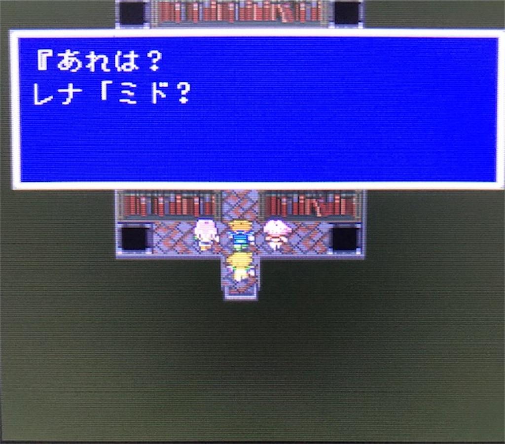 f:id:akirapuch:20200828110326j:image