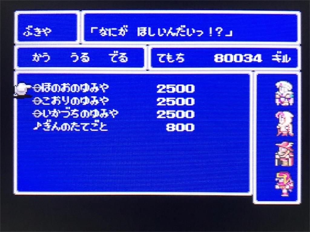 f:id:akirapuch:20200829132430j:image