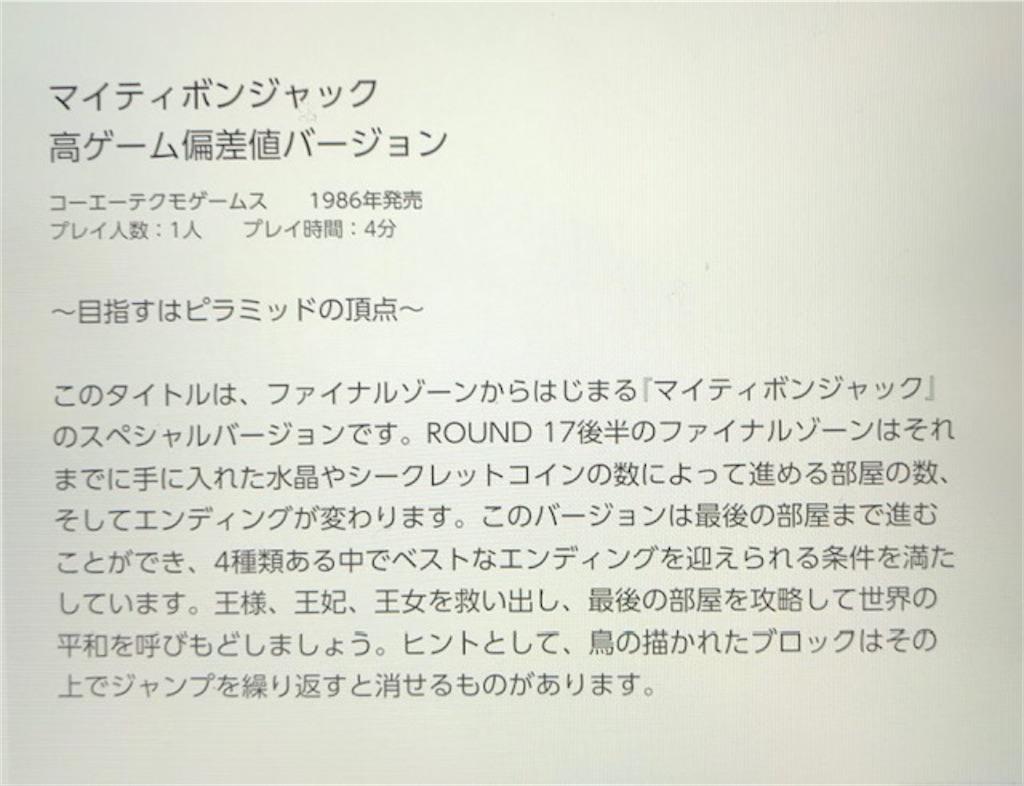 f:id:akirapuch:20200830081840j:image